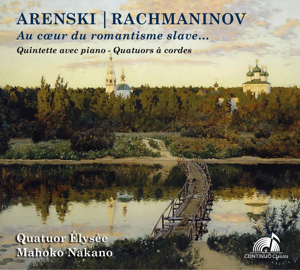 Arenski - Rachmaninov :