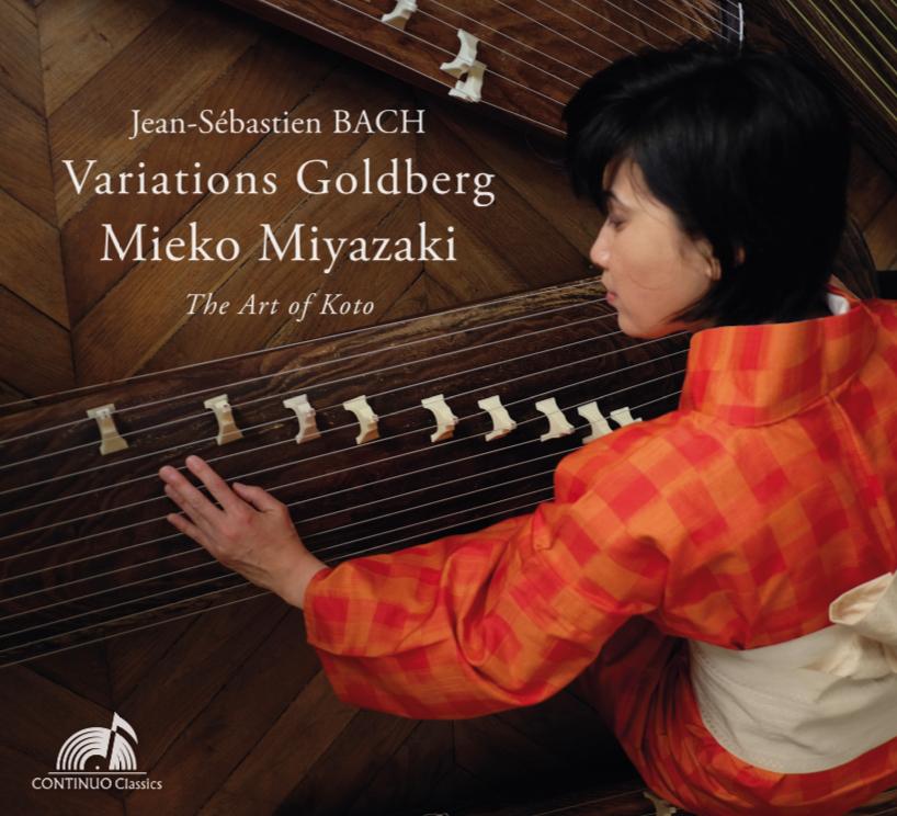 Variations Goldberg -