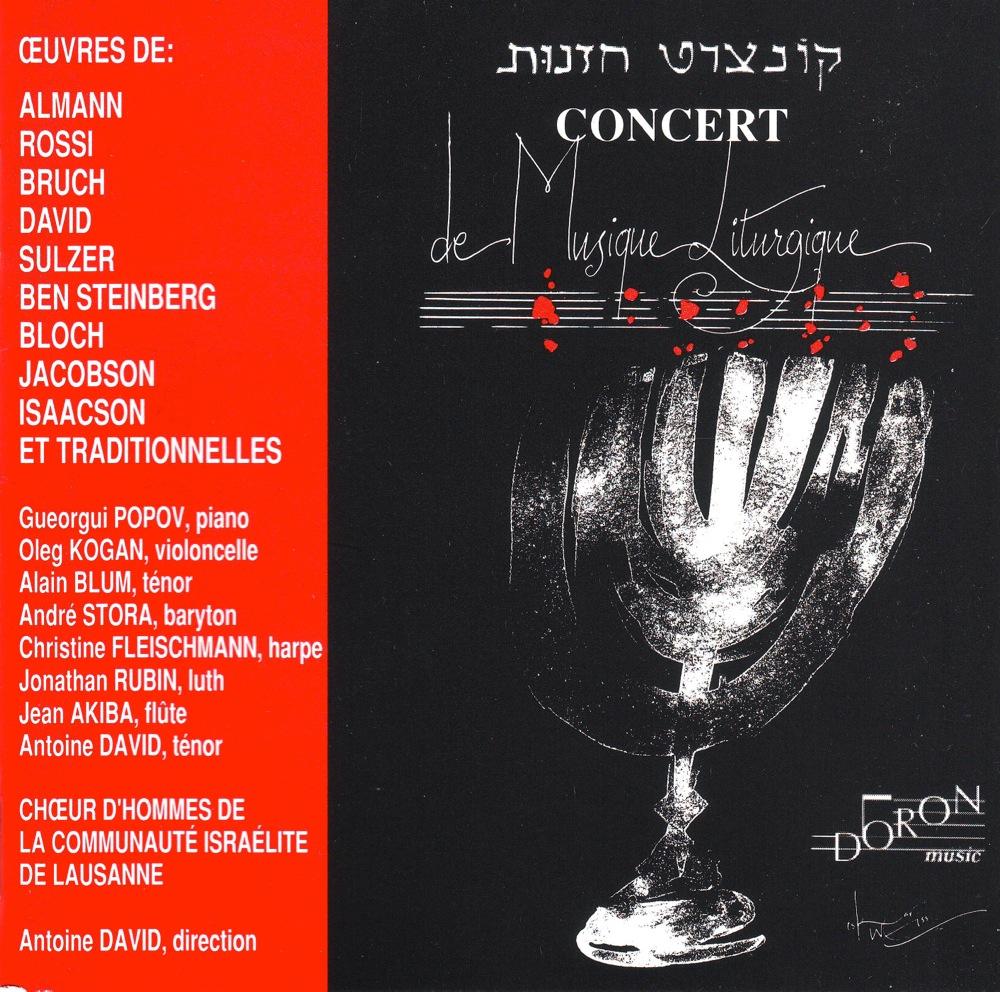 Concert de Musique Liturgique Juive